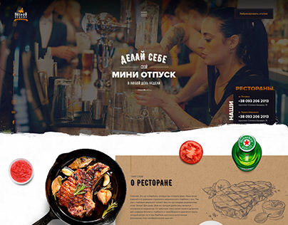 Landing page for grill bar