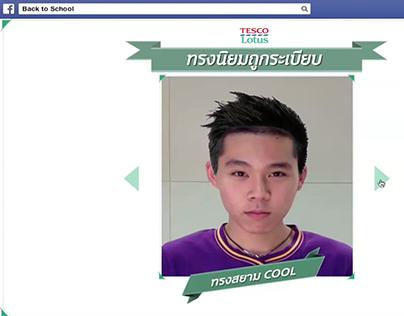 "Tesco Lotus ""Student Hair Makeover"""
