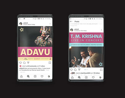Udalveli - Visual Identity
