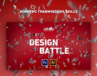Skills- Design battle