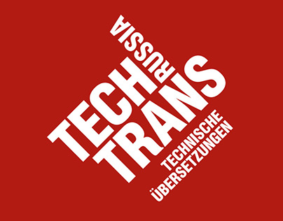 Techtrans-Russia logo & website