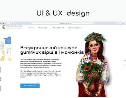 Web Design   UI & UX   Dreams of Ukraine