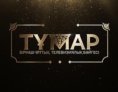 "First national TV awards ""TUMAR"""
