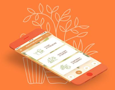 Household Helper App | UI/UX Design Concept