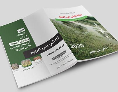 Saudi Arabia Magazine