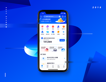 CMB-Life Mobile App | UX