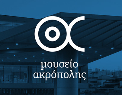 Acropolis Museum redesign project