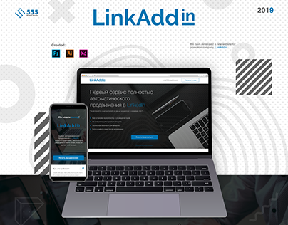 """Landing Page """"LinkAdd"""""""