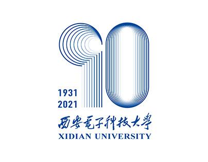 西安电子科技大学90周年Logo