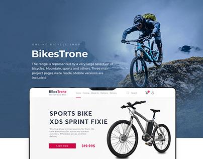 Internet-Store - BikesTrone