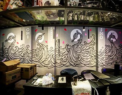 IKO - Wall Mural