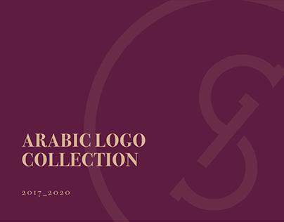 ARABIC LOGO COLLECTION