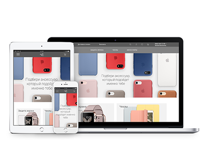"Online store ""Apple box"""