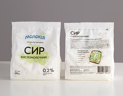 Molokiya. New cottage cheese packaging.