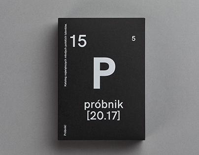 paper sampler book 2017