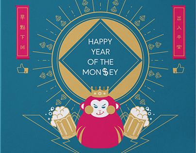 New Year Notebook - 2016猴年筆記本
