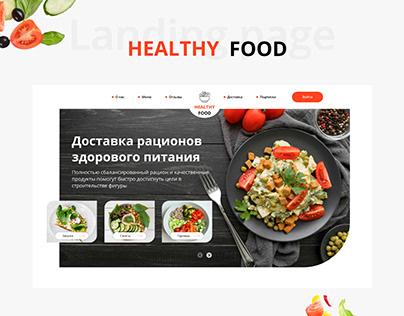 Online store/HEALTHY FOOD