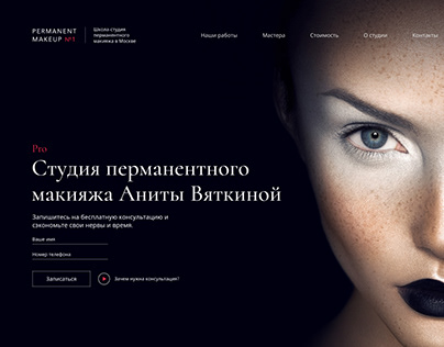 Website permanent makeup