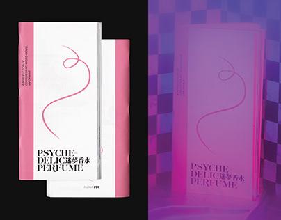 Psychedelic Perfume 迷夢香水 (fictional)