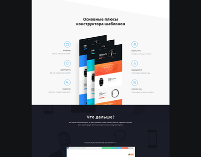Website design 2015-2016