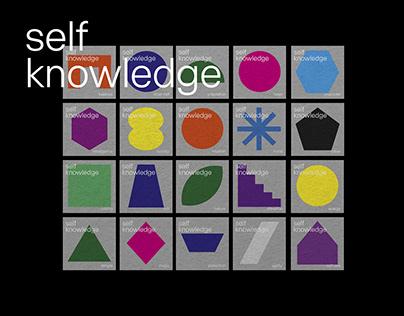 Self Knowledge | Gif