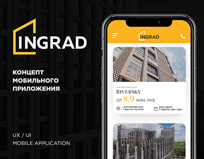 INGRAD Mobile application