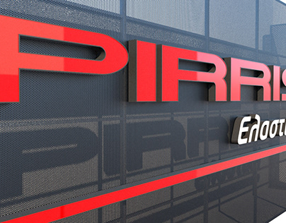 Tyre service company | Signage Design Proposal