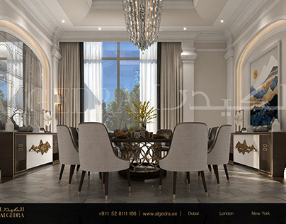 Luxurious Dining Room Design by ALGEDRA