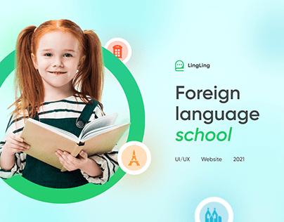 Language school LingLing | website design