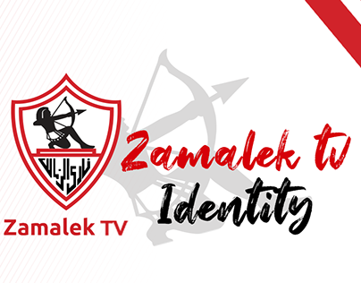 Zamalek TV Official identity