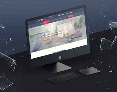 Изделия из стекла и зеркала на заказ — Landign Page