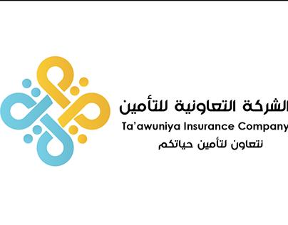 a'awuniya Insurance Company Branding