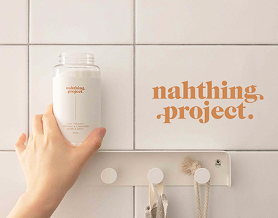 Nahthing Project | Baby Skin Care Branding