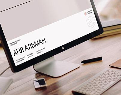 Дизайн Интерьера Альман