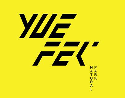 Yue Fei National Park