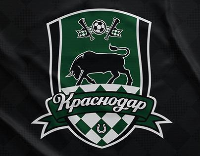 Футбольный клуб «Краснодар» - Ребрендинг