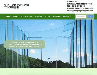 GreenPiaGolf website is coming soon
