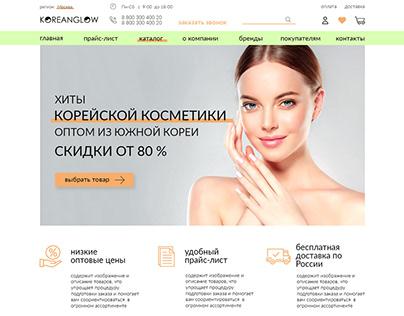 Интернет-магазин корейской косметики KOREANGLOW