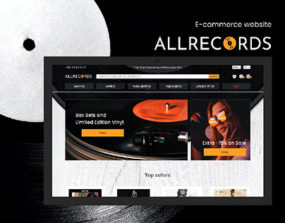 E-commerce, Online store selling vinyl records