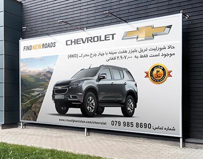 CHEVROLET Billboard