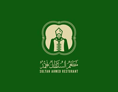 Restaurant Branding || Sultan Ahmed Restaurant