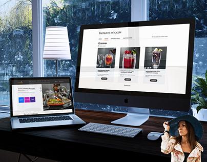 Дизайн интернет-магазина посуды для напитков