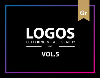 LOGOS COLLECTION 2017. Vol.5