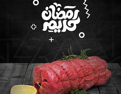 Meat House   Ramadan Flyer