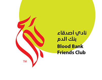 Blood Bank Branding