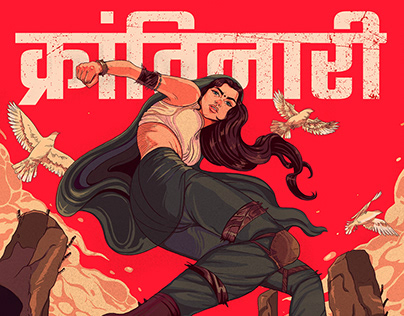 KRANTINAARI   Music Cover Illustration