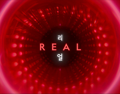'REAL(2017)' Title Sequence