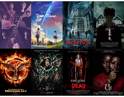 New Titles for Movies