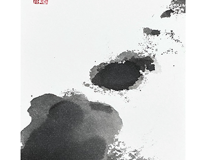 Brushstrokes / Contemporary Calligraphy
