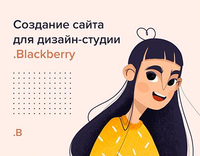 Blackberry – Creative Agency